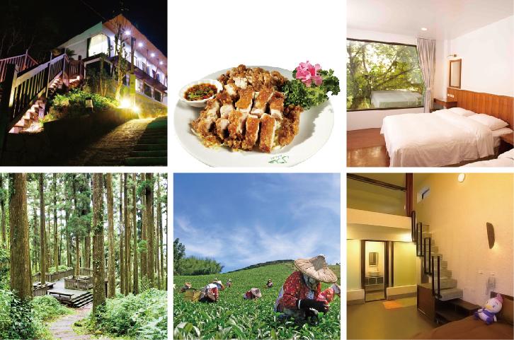 Muslim | Taiwan Leisure Farms Development Association